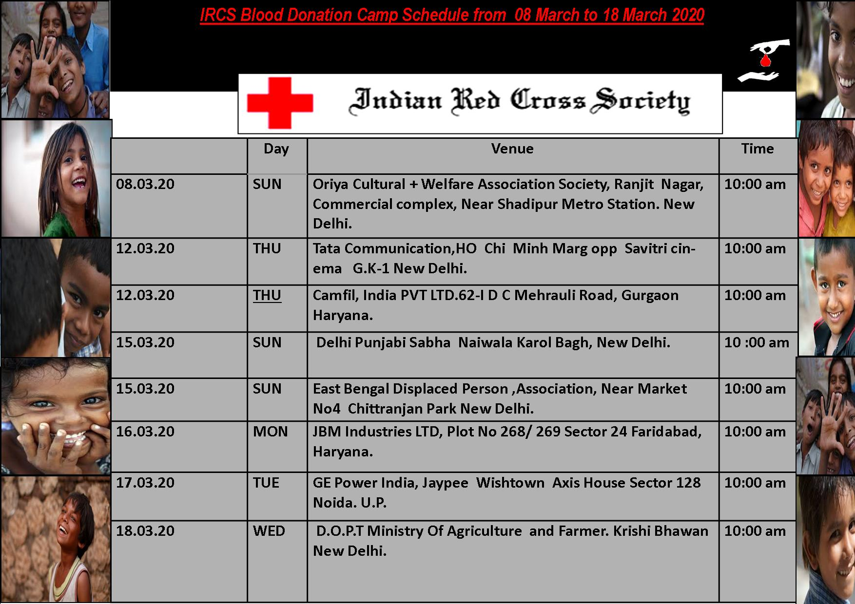 Blood Donation Camp Schedule - 08 Mar-18 Mar, 2020