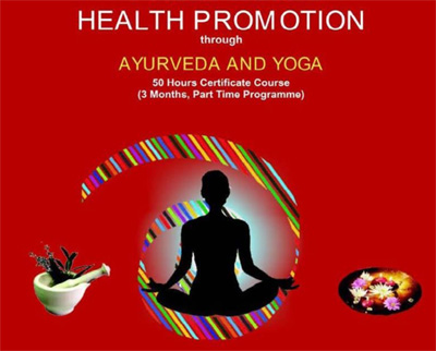 Admission for Yoga Course